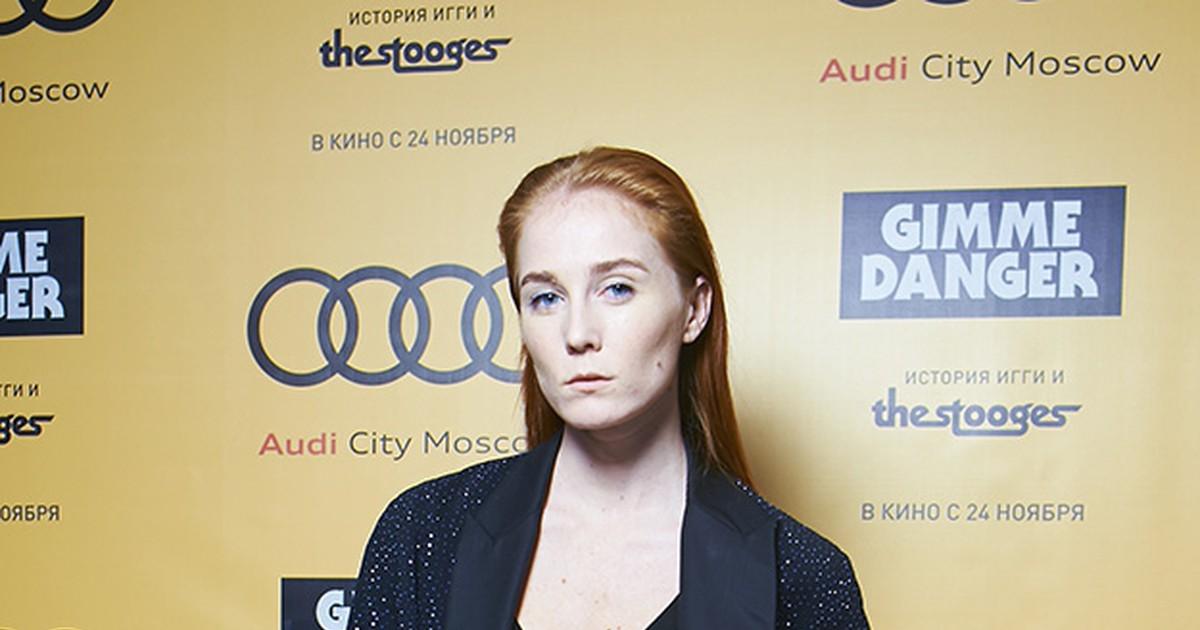 Фото Закрытый показ фильма Джима Джармуша в Audi City Moscow