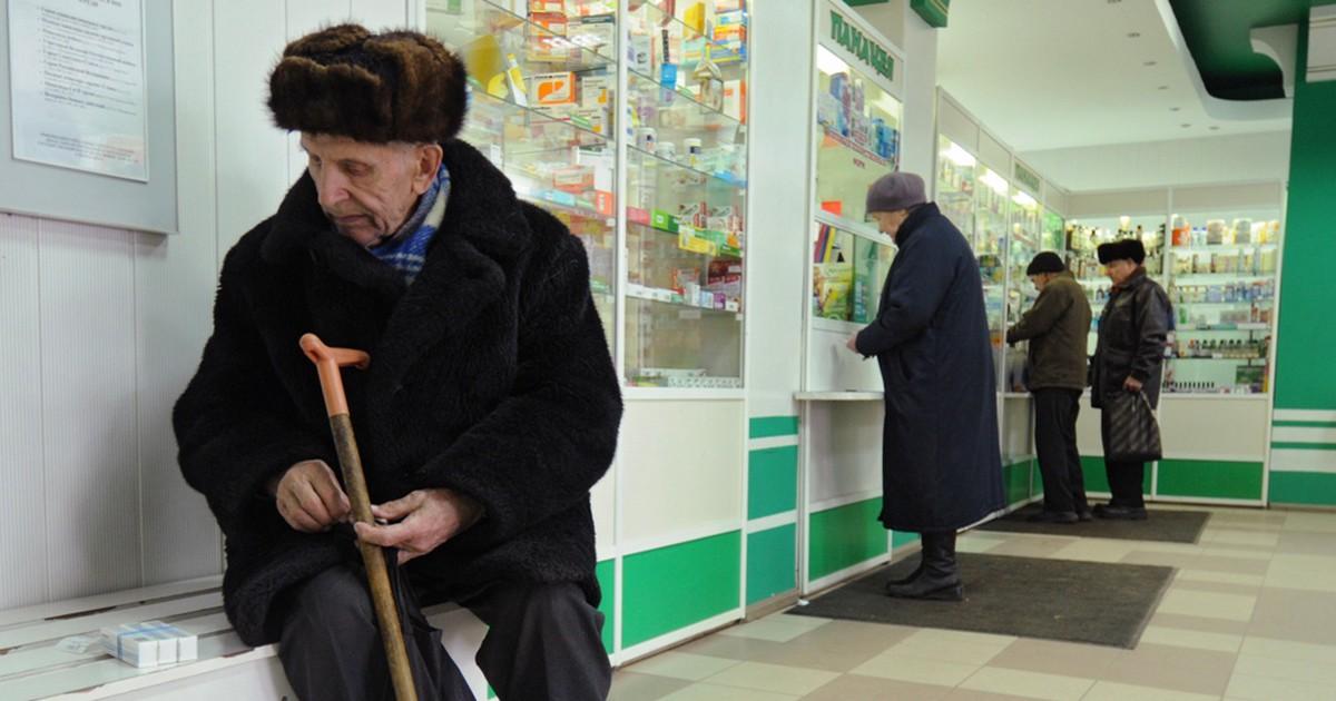 """Фото """"Расскажу о самой циничной схеме обмана пенсионеров..."""""""