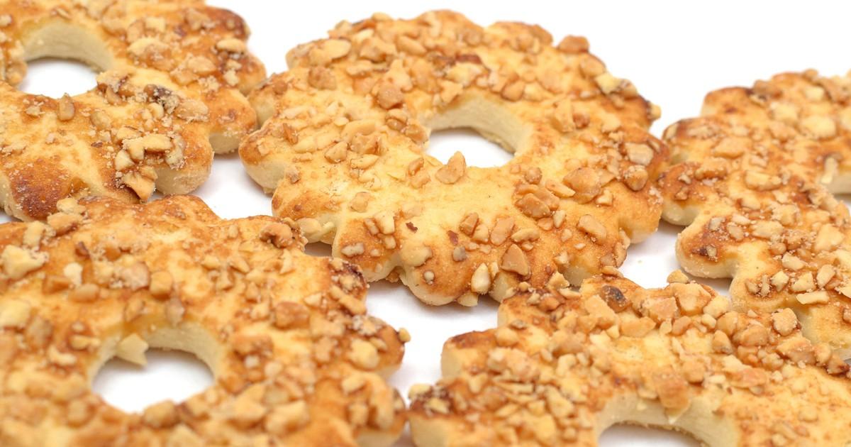 Фото Песочные кольца с орехами как в школьной столовой