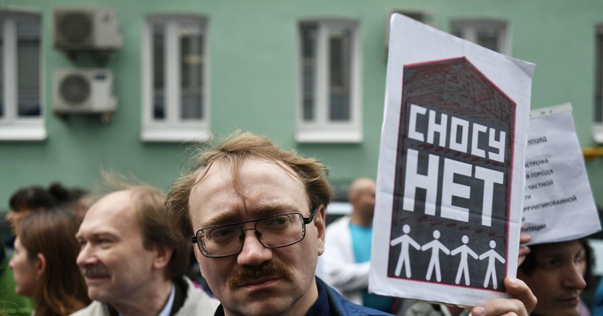Фото Противники реновации устроили стихийный пикет у здания Госдумы