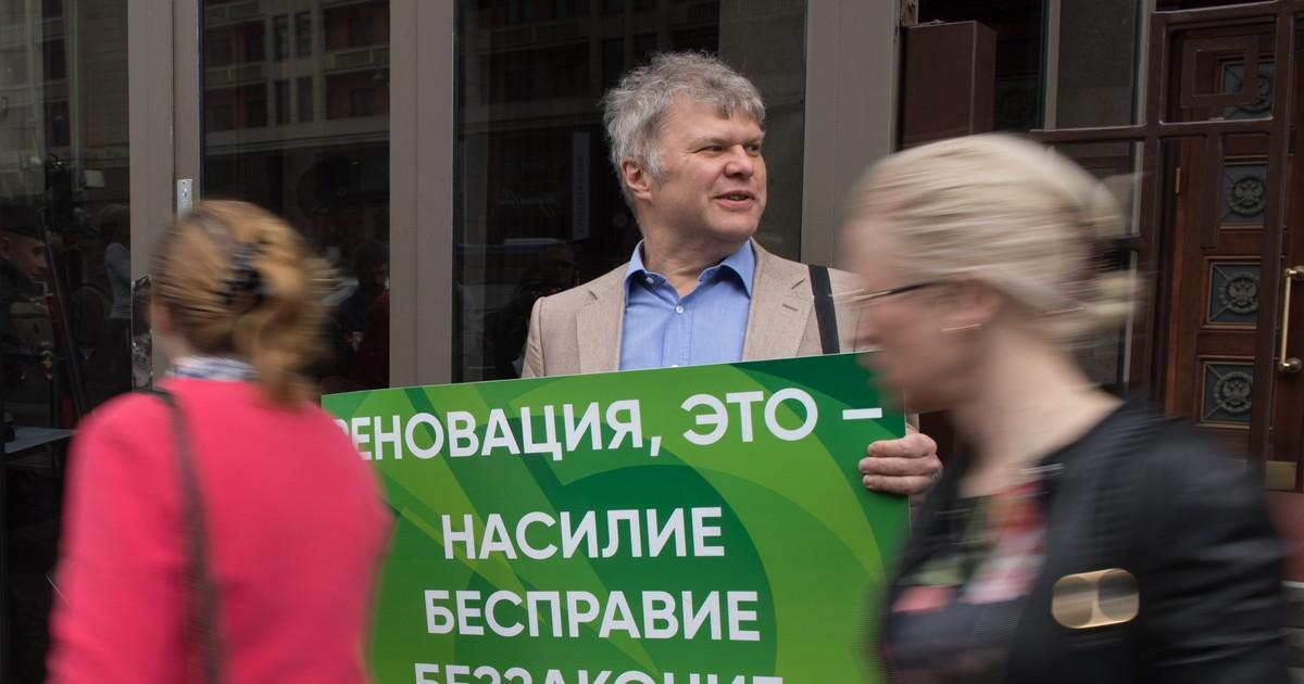Фото Противники реновации провели очередной пикет у здания Госдумы