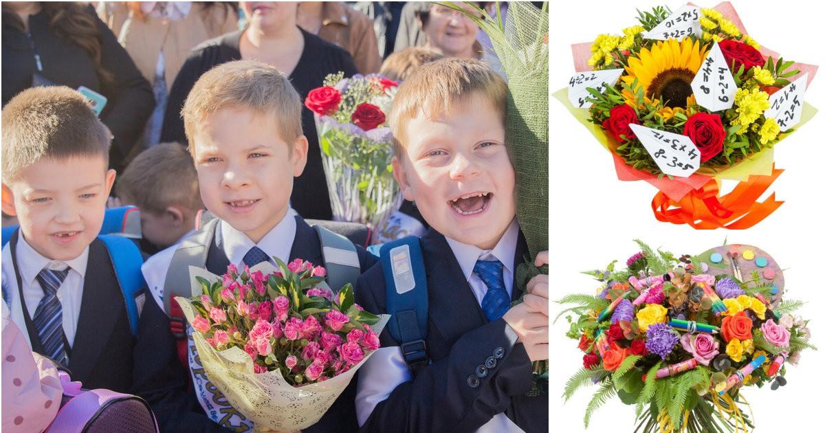 Photo of Как сделать 1 сентября приятным для ребенка