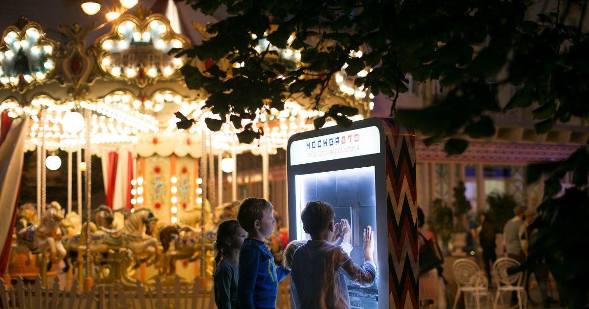 Фото Как провести День города в Москве: подробная программа праздника