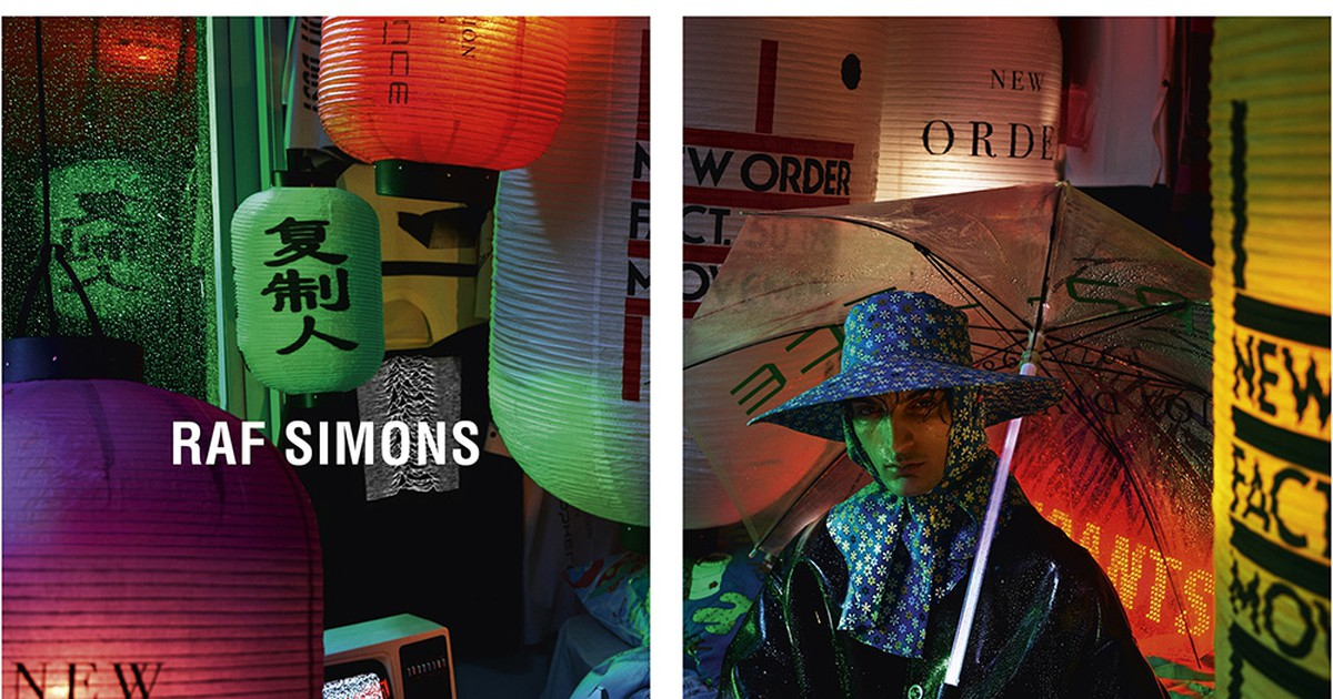 Photo of Raf Simons Taps Willy Vanderperre to Shoot New SS18 Campaign