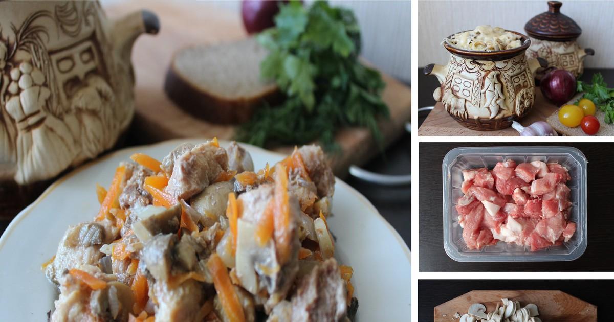 """Фото Пошаговый фото-рецепт: мясо в горшочках """"Тепло домашнего очага"""""""