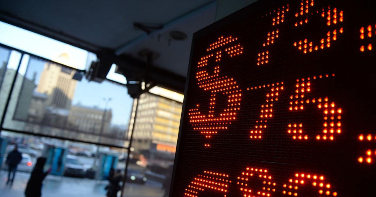 Фото Здравствуй, девальвация. Как сильно упадет рубль и что делать