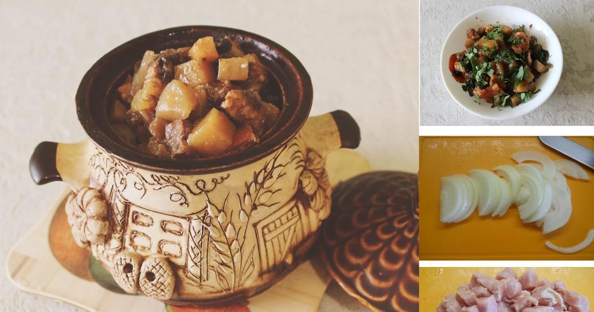 Фото Пошаговый фото-рецепт: Мясо с черносливом в горшочках