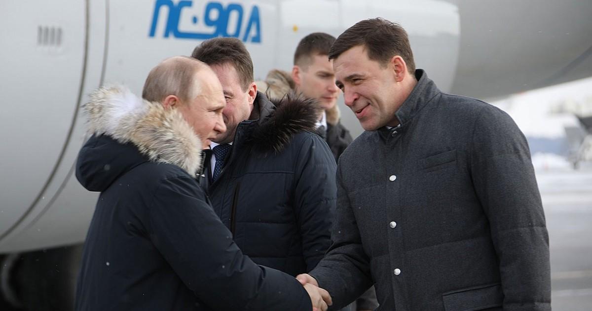Фото Нет выборов – нет Урала