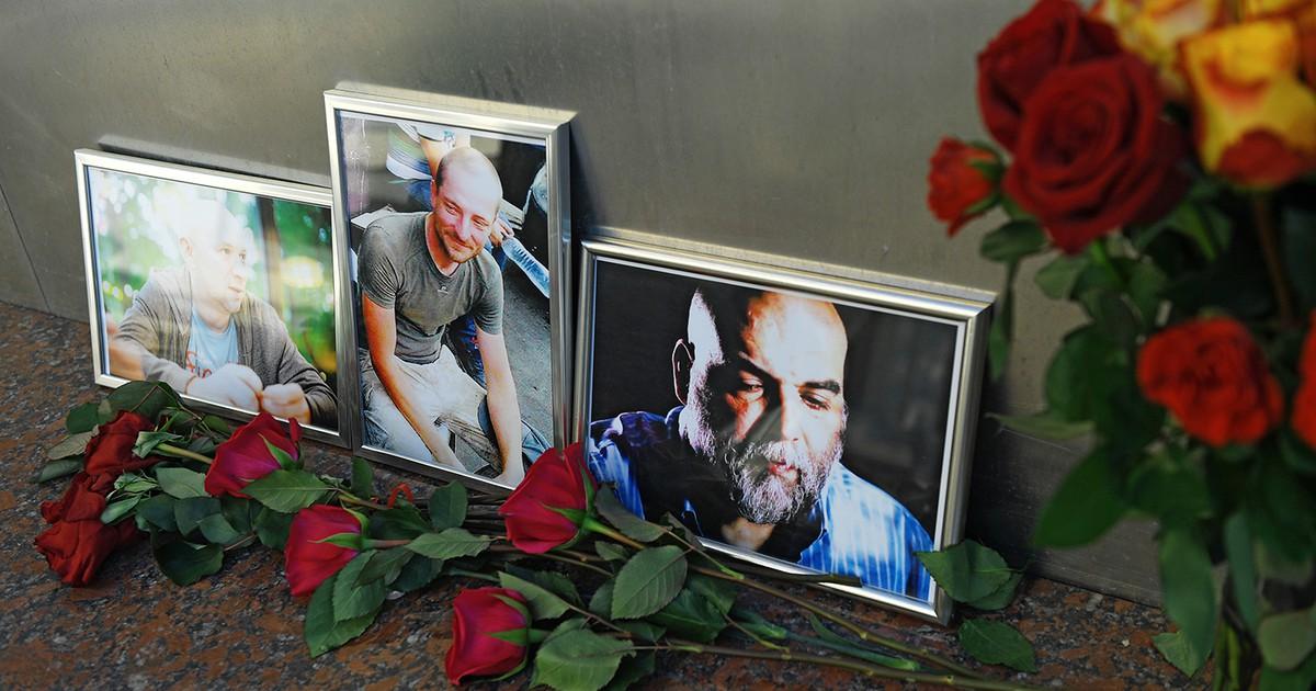 Фото Что известно об убийстве российских журналистов в ЦАР?
