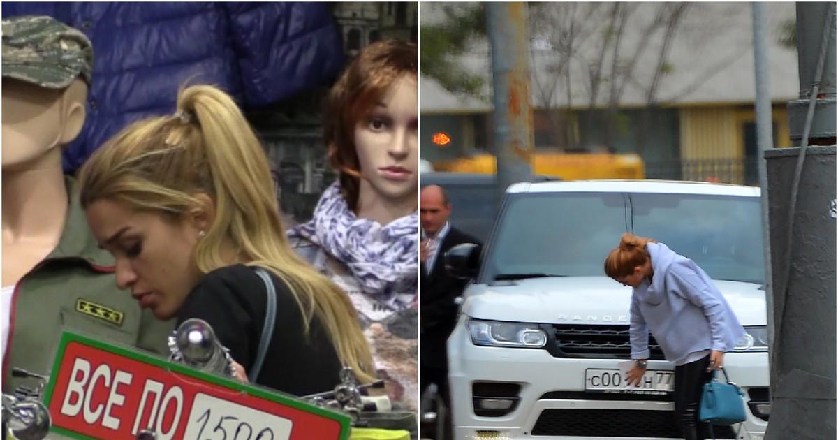 Фото Не знаю, насколько это правда, но циркулируют слухи, что Ксения Бородина заплатила за автомобильные номера 230 тысяч рублей. Об этом пишут вполне заслуживающие доверия СМИ.  Что? Да, вы всё правильно
