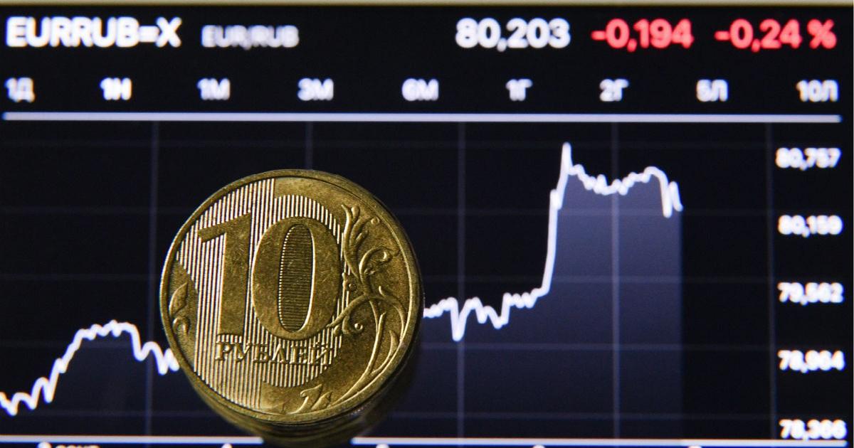 """Фото Центробанк спас рубль при помощи """"печатного станка"""". Что дальше?"""