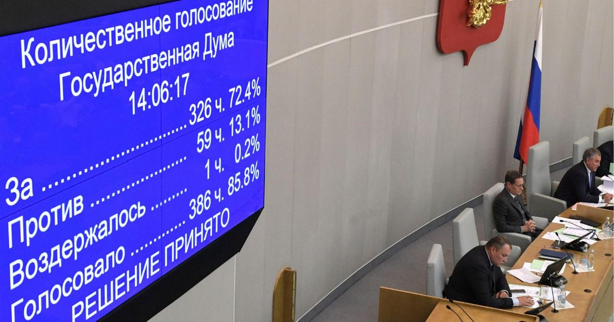 Фото Дума смягчила пенсионную реформу. Почему это не повод для радости