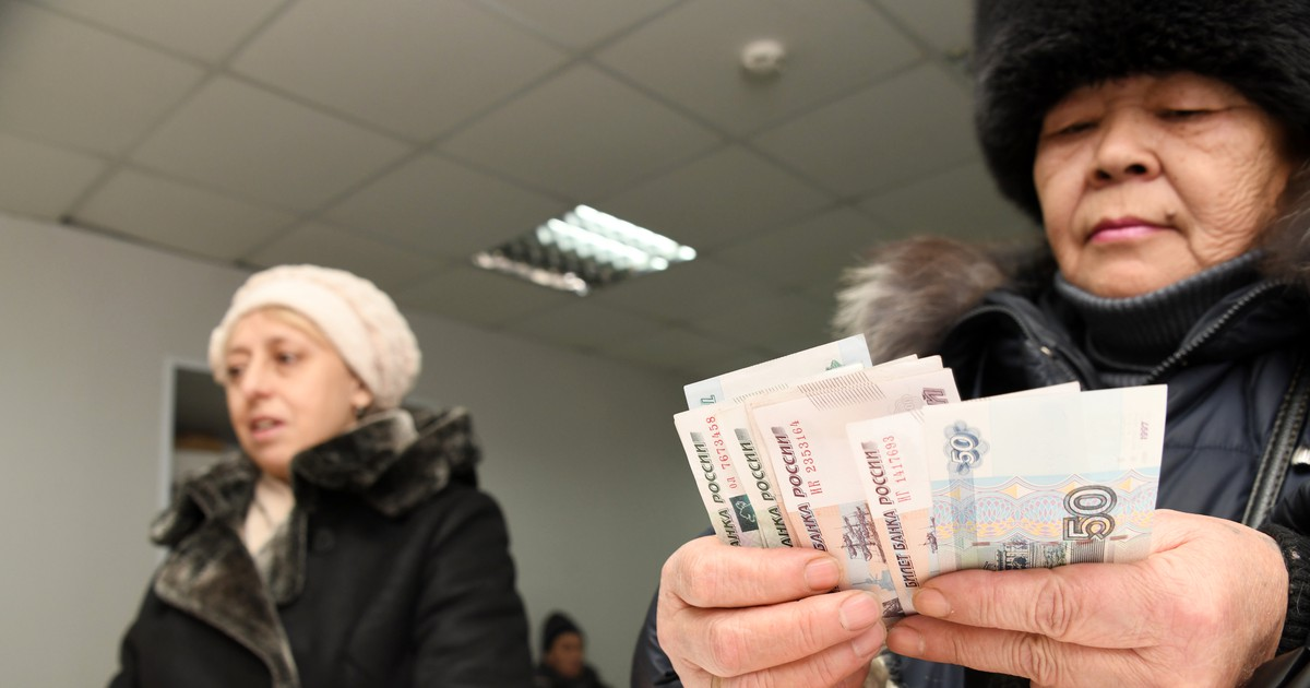 Фото Куда приводят мечты. Россияне объяснили, сколько хотят получать на пенсии