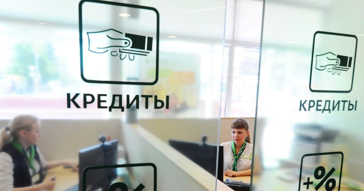 Фото Центробанк предложил разрешить россиянам приостанавливать выплаты по ипотеке