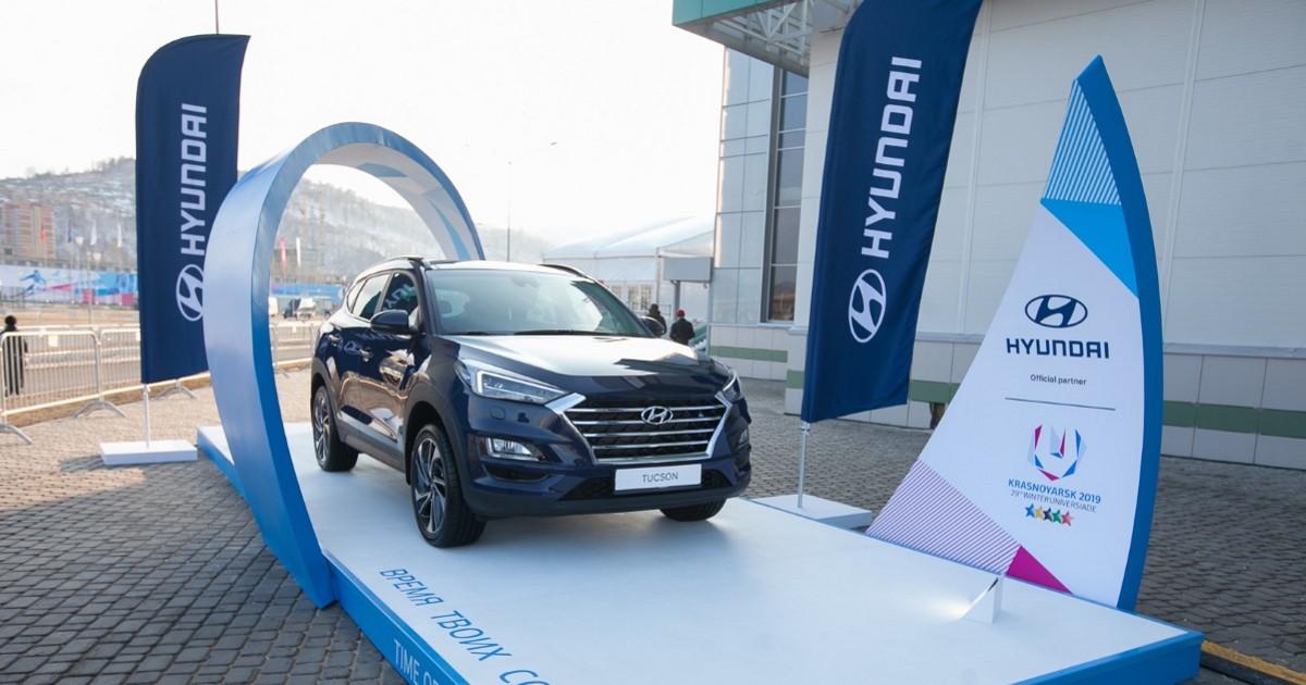 Фото Hyundai на XXIX Всемирной зимней универсиаде: автомобили, VR, конкурс