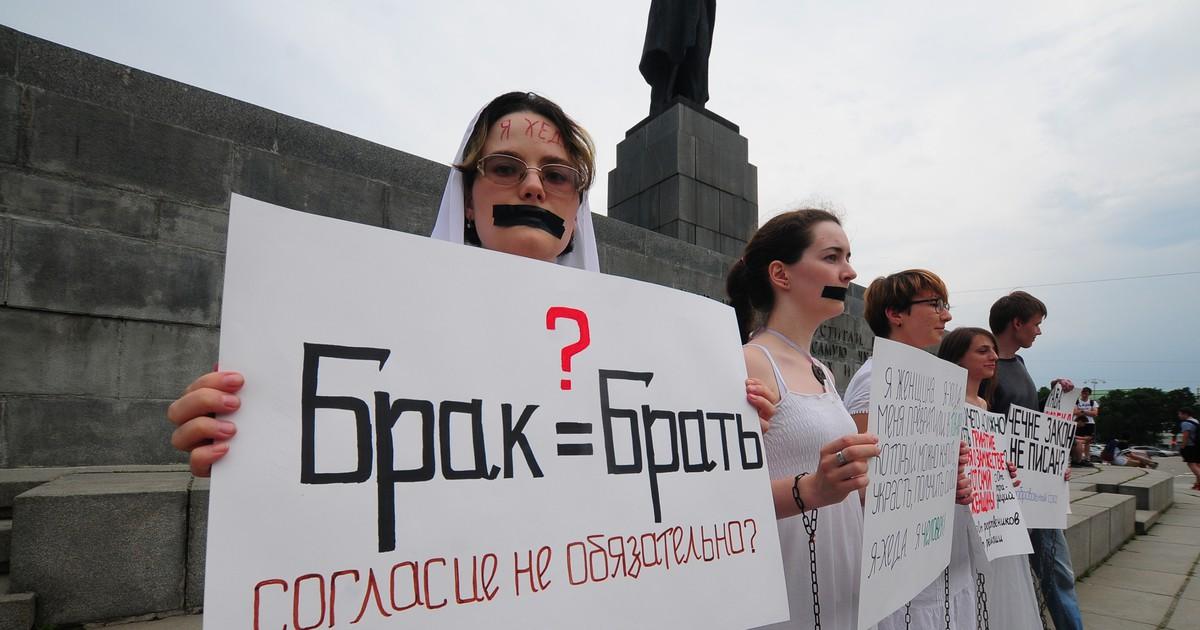 Фото Кто такие российские феминистки и почему их боятся мужчины