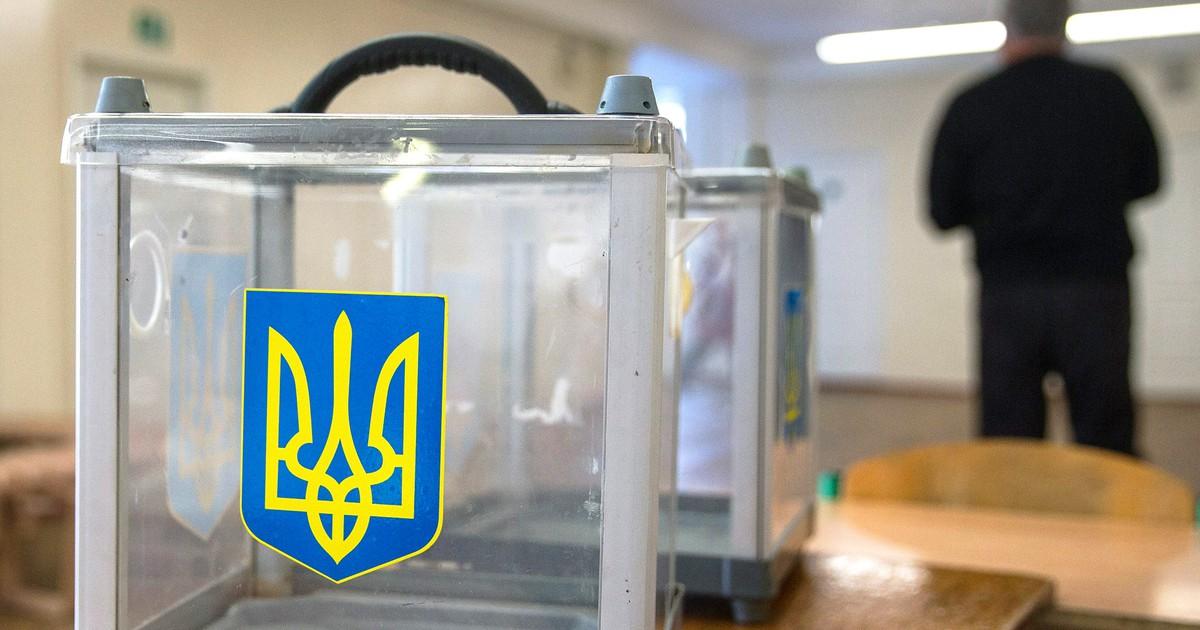 Фото Выбора у Украины НЕТ