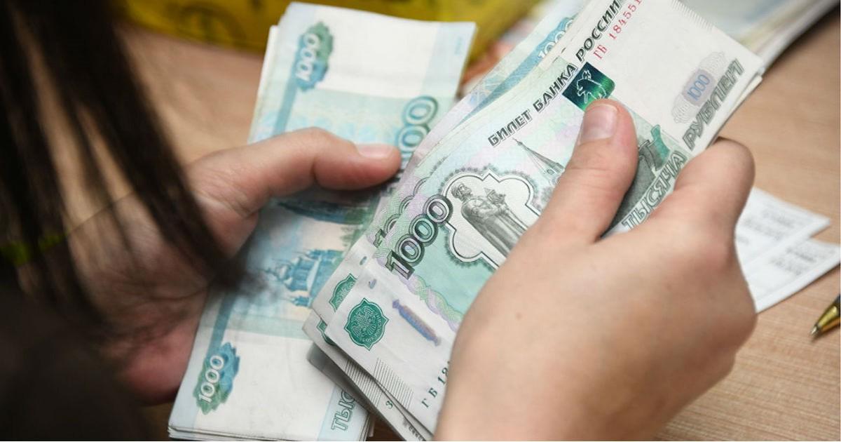 Фото Росстат нашел у россиян 1,75 триллиона неучтенных доходов. Как это понимать?