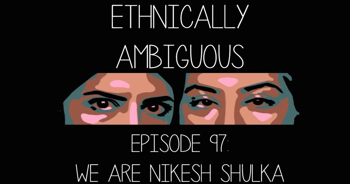 Photo of We Are Nikesh Shukla