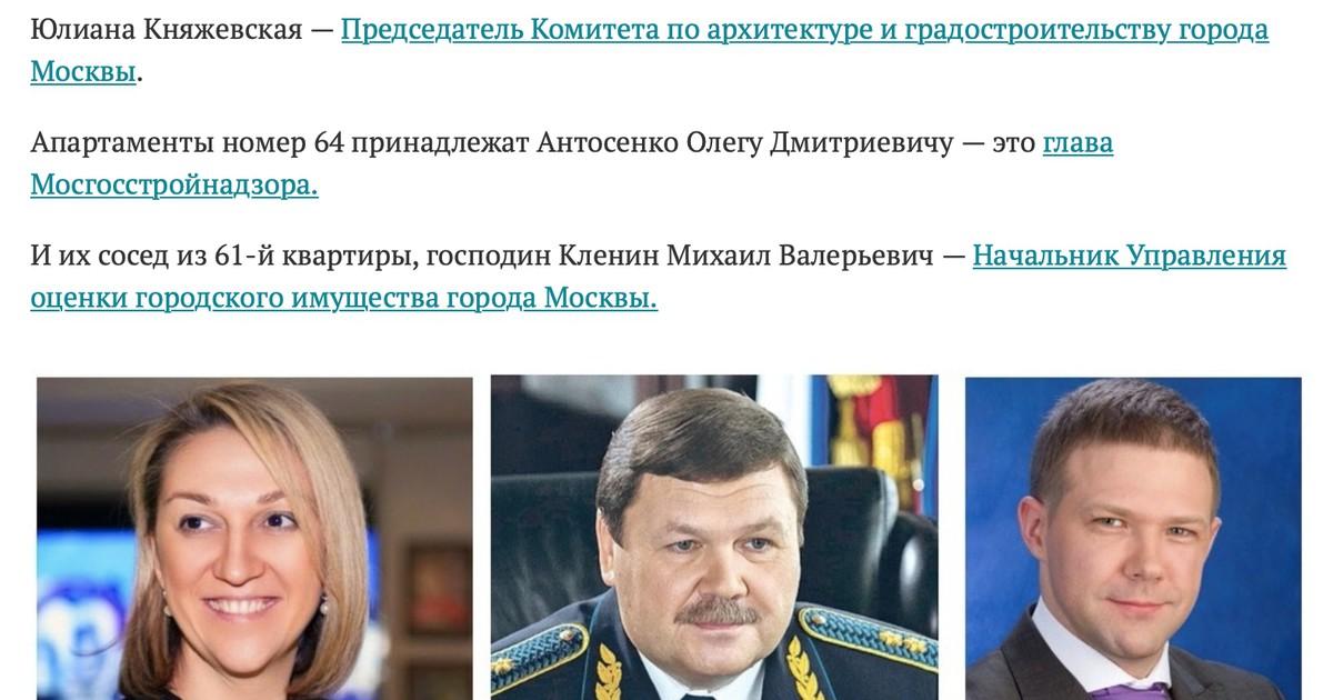 Фото Как вы знаете, я довольно плохо отношусь к Алексею Навальному, и очень хорошо -- к Сергею Собянину.  Да, так и есть. Но моё личное отношение совершенно не означает того, что у меня не возникает