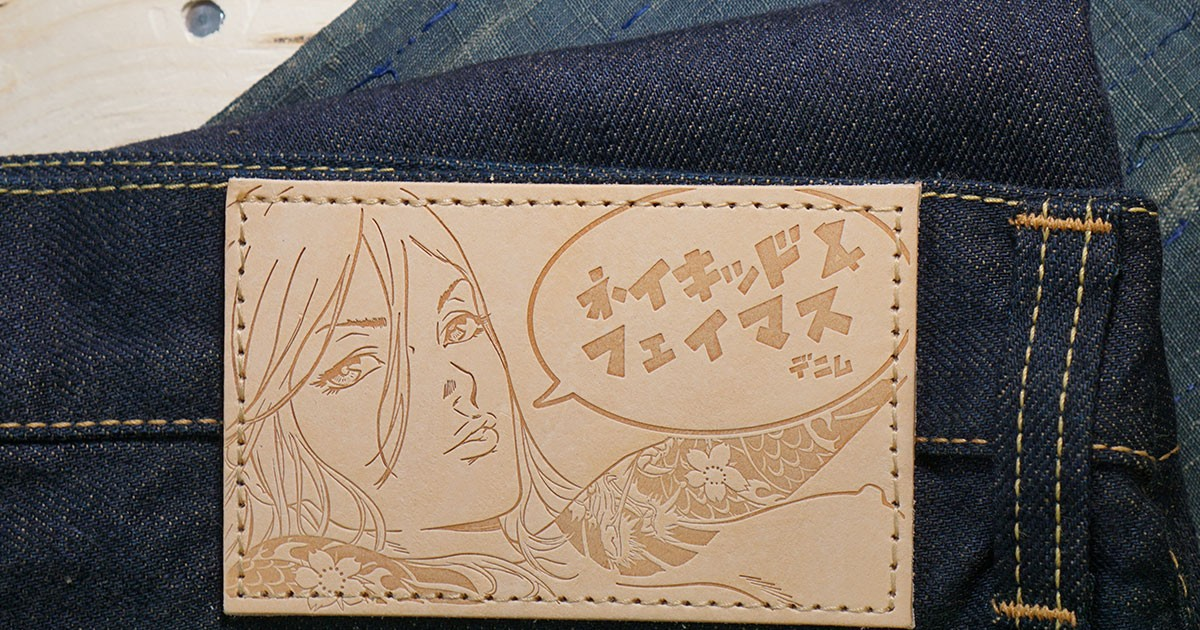 Photo of Naked & Famous Denim's Latest Release Is Japanese Selvage at Its Best