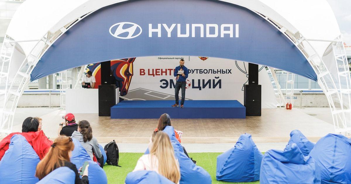 """Фото На стадионе """"ВЭБ-Арена"""" в Москве открылся фанпарк Hyundai"""