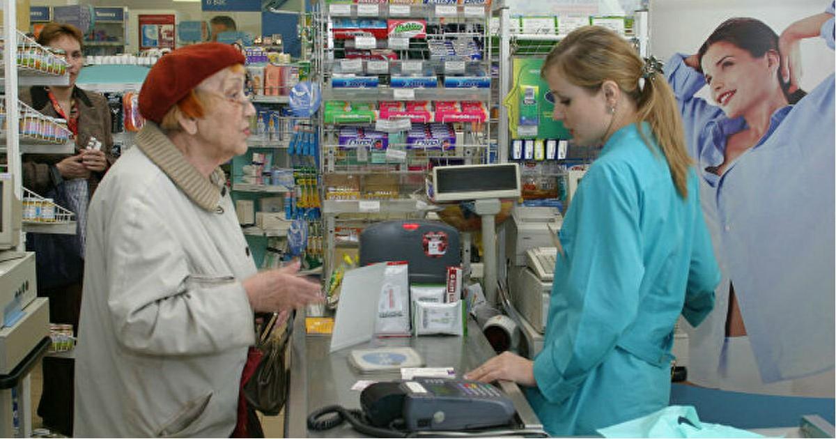 Фото Россиян лишают дешевых лекарств. Как так выходит?