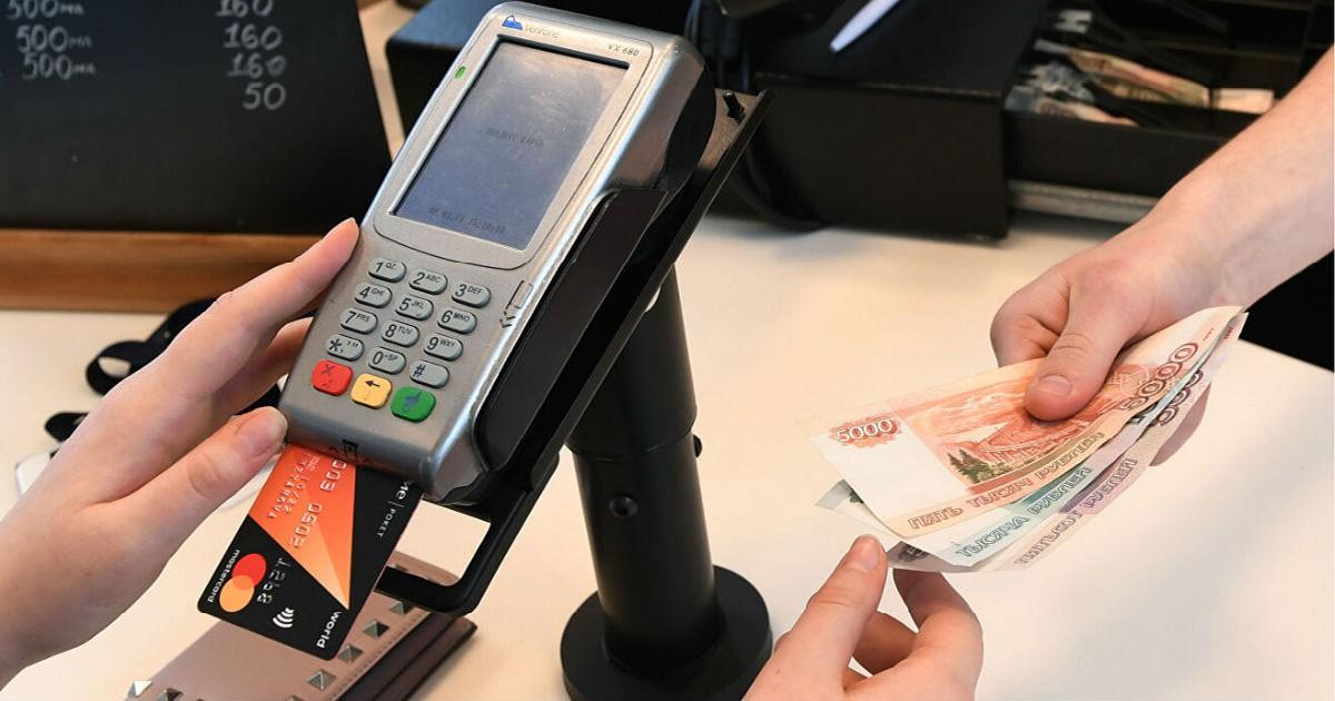 """Фото Банки РФ хотят блокировать """"подозрительные"""" деньги на картах. Это как?"""