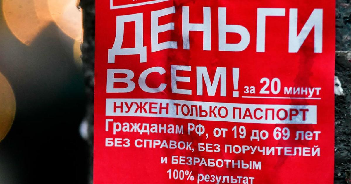 Фото Успеть до 1 октября. Банки терроризируют звонками и смс - что происходит?