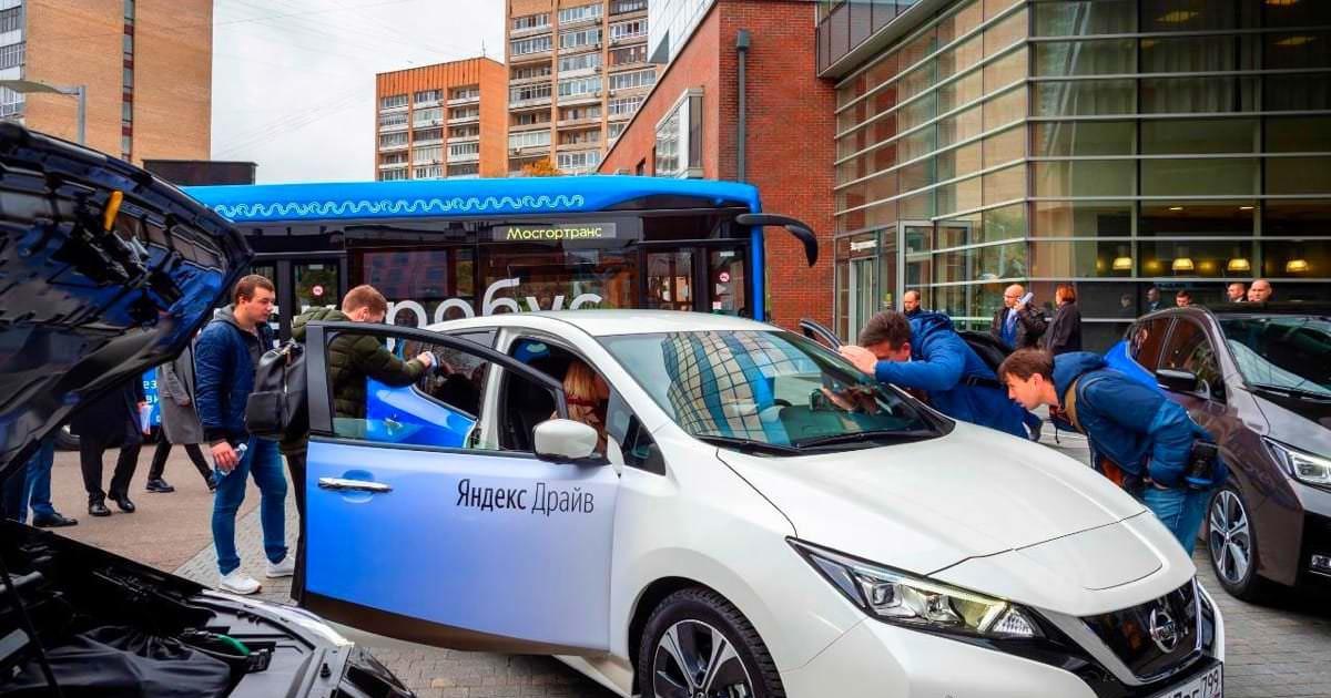 """Фото """"Яндекс.Драйв"""" запустил аренду электромобилей в России"""