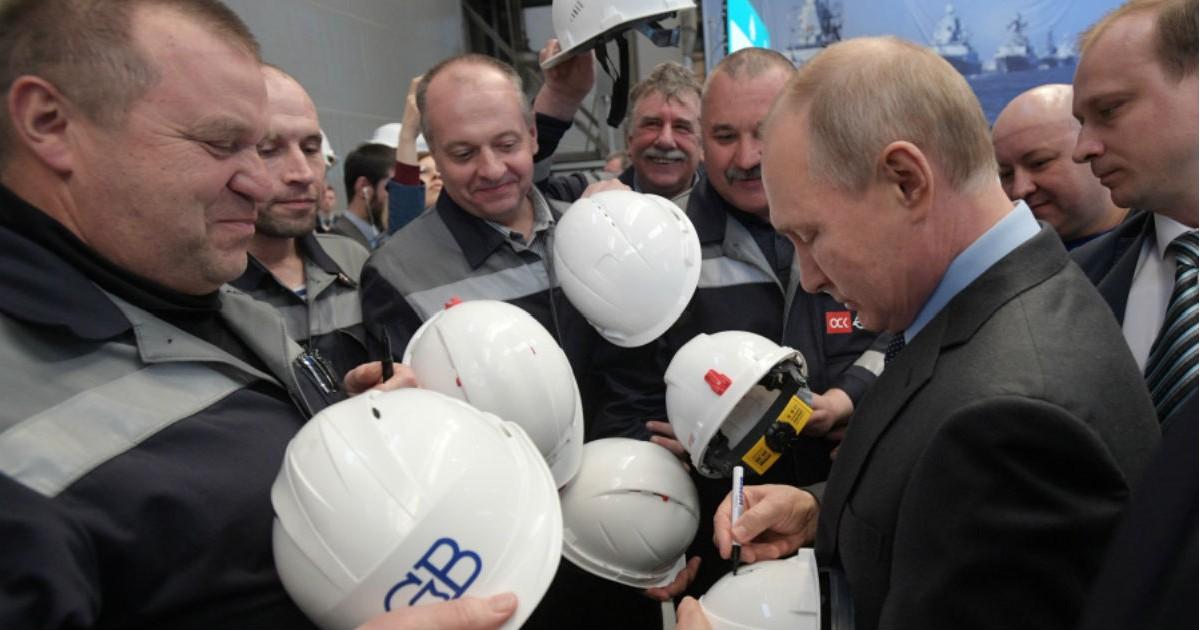 Фото В России - промышленный бум, рапортует Росстат. Что здесь не так?
