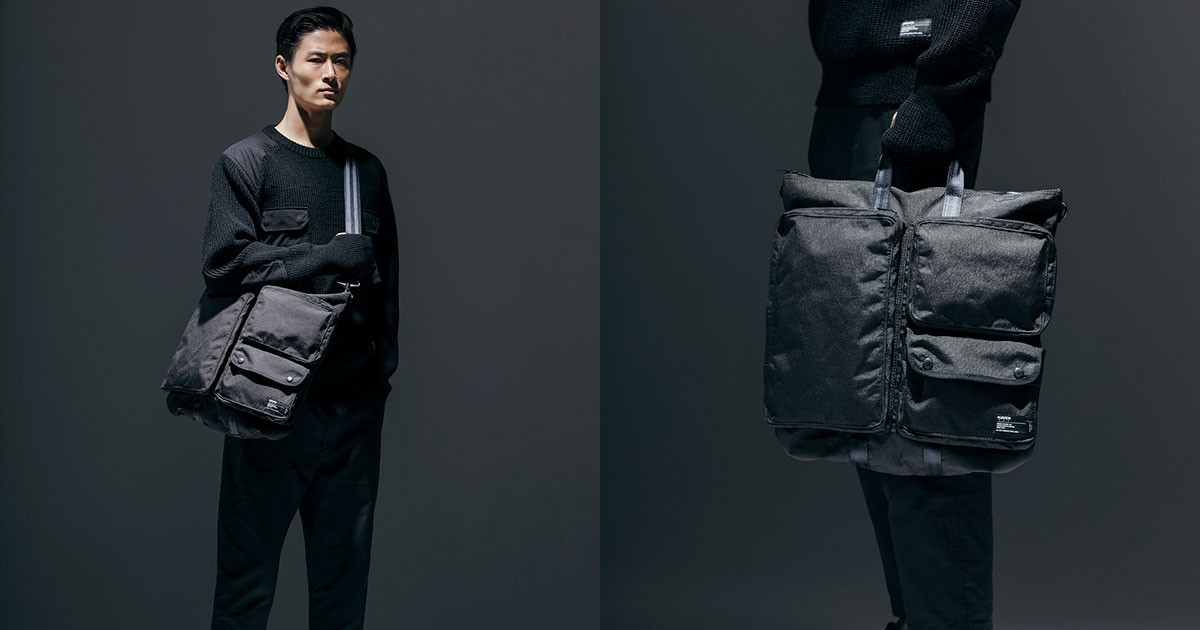 Photo of HAVEN & PORTER Drop a Utility Bag Collection for All Your Storage Needs