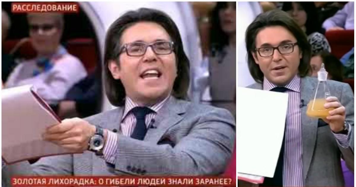 Фото Выпуск Малахова о трагедии с дамбой убрали с эфира после показа в Сибири