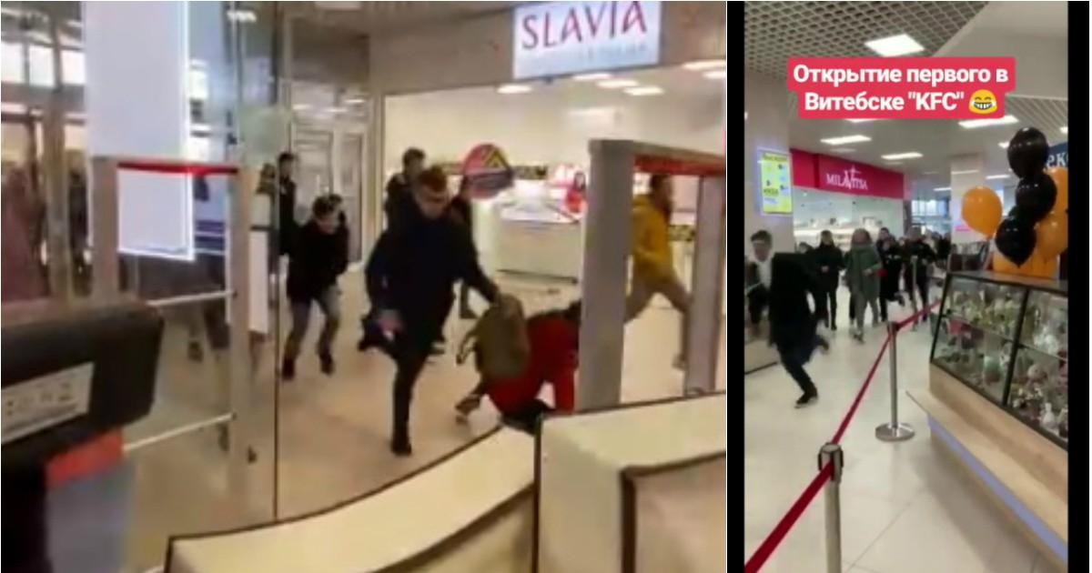 """Фото """"Позорная гонка"""". Жители Витебска устроили давку ради бесплатной курицы"""