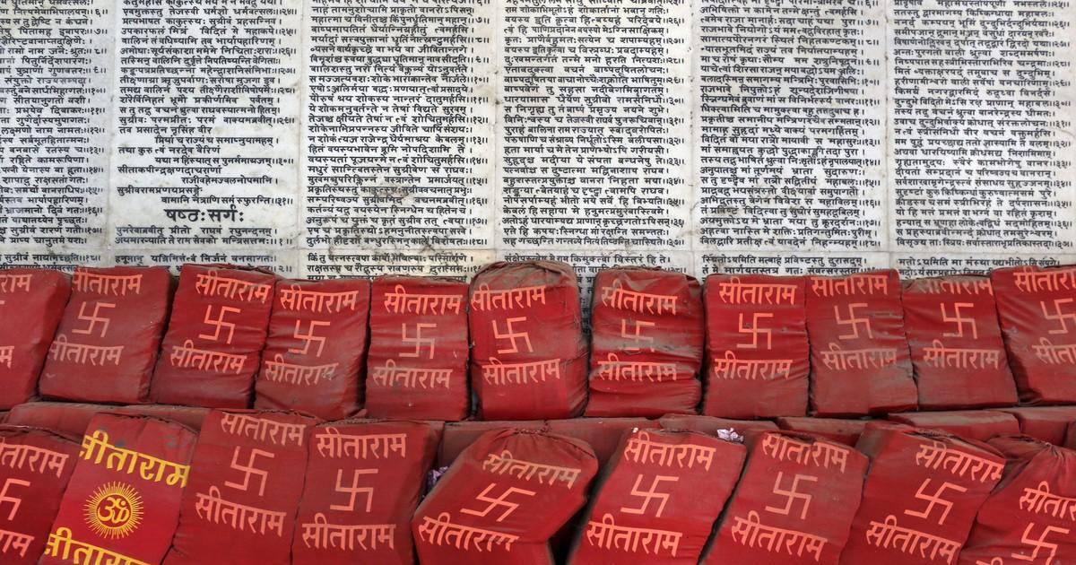 Photo of VHP, Modi, Narasimha Rao's roles in Ayodhya land title case