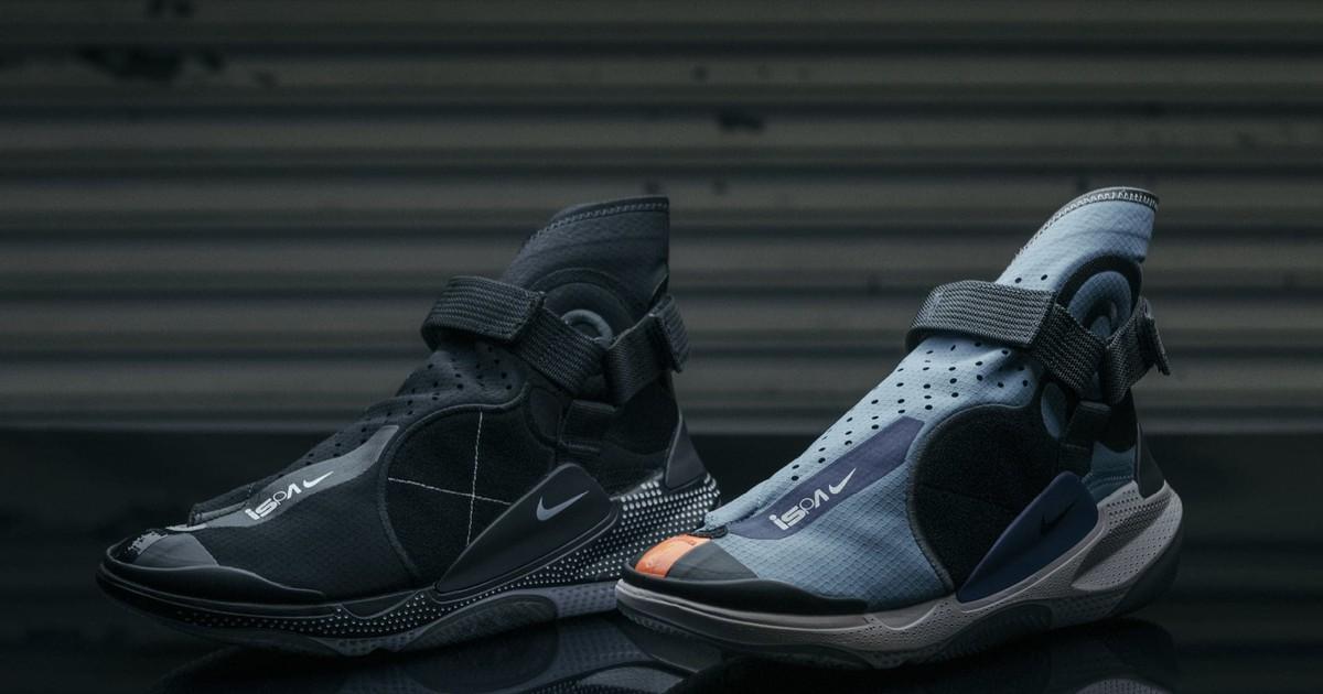Фото Nike ISPA Joyride Envelope и Air Max 270: футуристичная обувь на каждый день