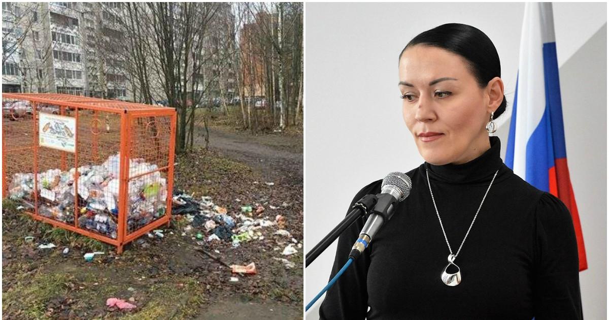 """Фото """"Это мрази"""": Карельскую чиновницу уволили за фразу о жителях города"""