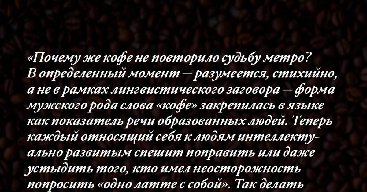 """Фото Кофе — """"оно"""" с2009года"""
