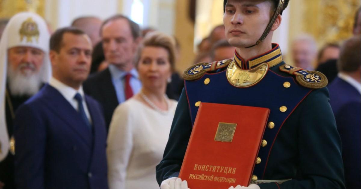 Фото 68%  россиян хотят поменять Конституцию. Что не так с их желаниями?