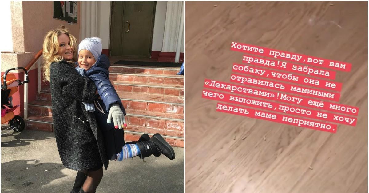 """Фото """"Спасибо за грязь!"""": Борисова обвинила 12-летнюю дочь в предательстве и лжи"""