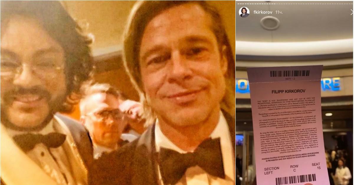 """Фото Киркоров похвастался своим приглашением на вручение премии """"Оскар"""""""