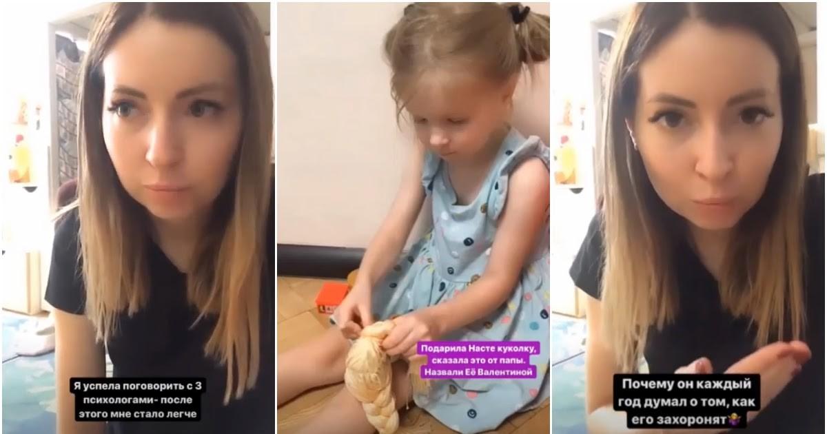 Фото Блогер Диденко заявила, что ей стало лучше после помощи психологов