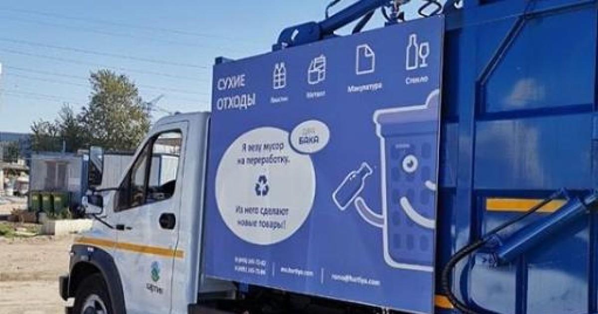 Фото Как приучить людей сортировать мусор