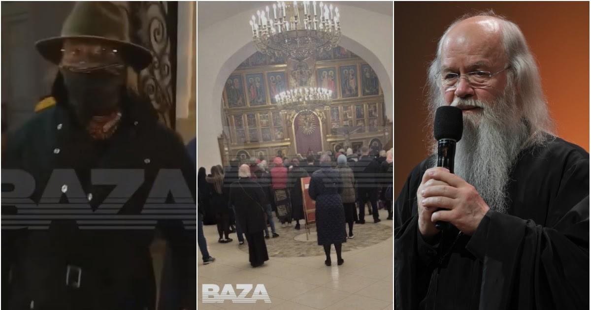 """Фото В храме у Кремля прокомментировали """"элитную пасхальную службу для своих"""""""