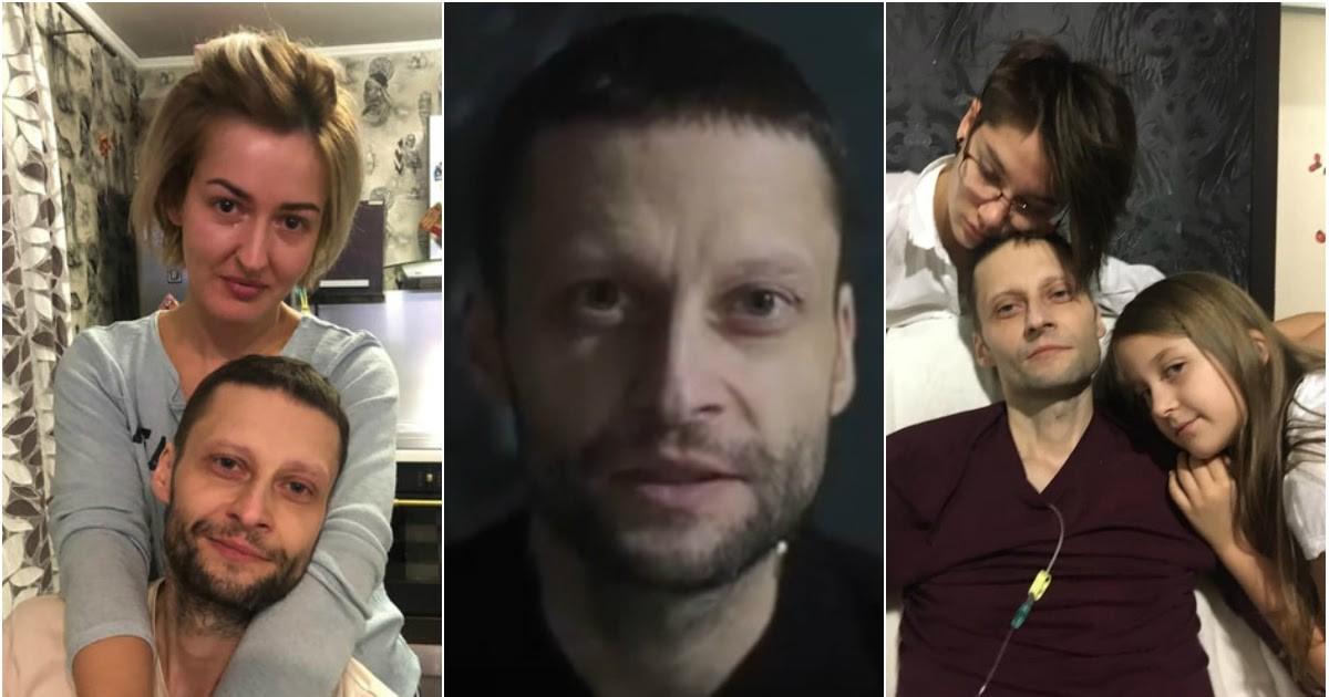 """Фото """"Жизнь после горя"""": вдова онколога Павленко рассказала, что стало с их семьей"""