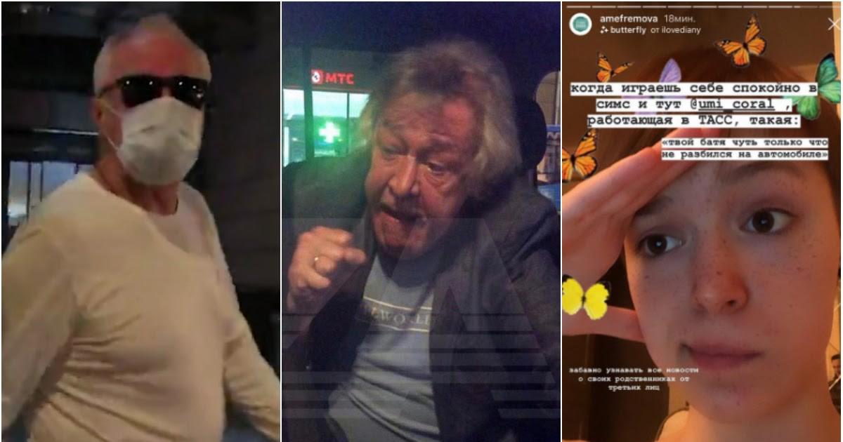 """Фото """"Большая трагедия"""": дети Ефремова о ДТП, которое устроил пьяный актер"""