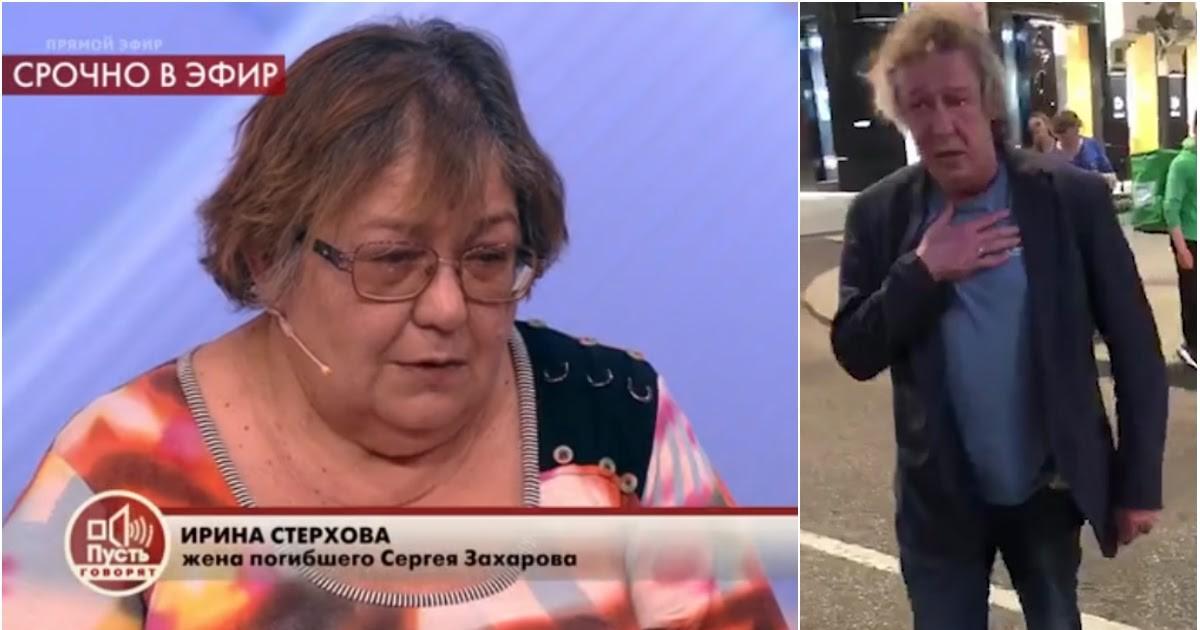 """Фото """"Я хочу, чтобы он сидел!"""": жена убитого Ефремовым рассказала о трагедии"""
