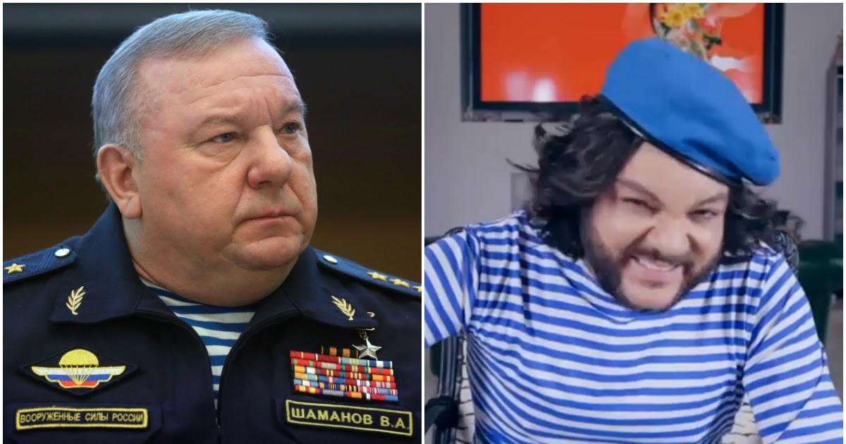 Фото В ВДВ требуют извинений от Киркорова за оскорбившее их чувства видео