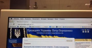 Русский язык возвращается на госсайты Украины