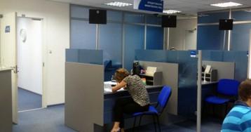 Банки заберут кредит досрочно за нецелевое использование
